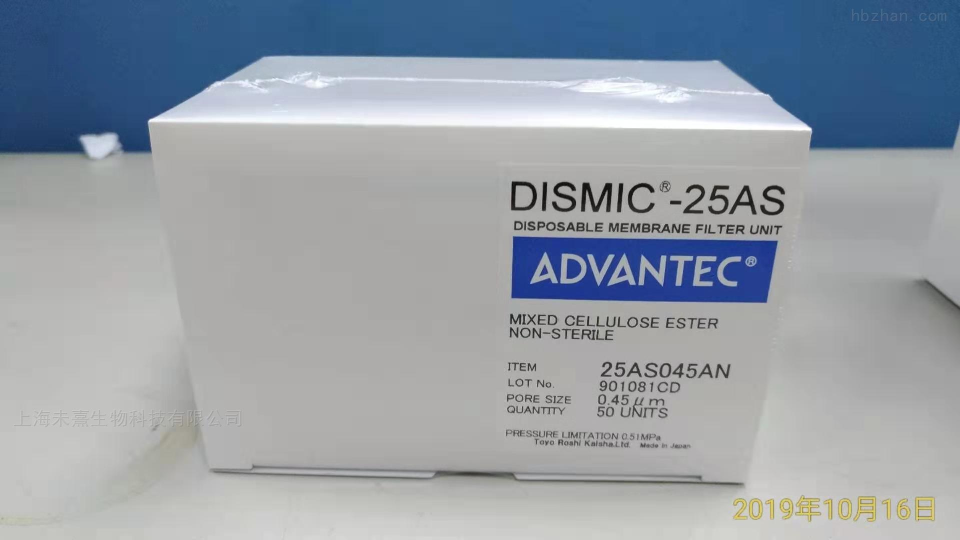 日本ADVANTEC一次性针头过滤器0.45um孔径