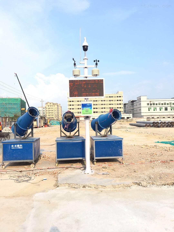 深圳宝安区工地扬尘TSP检测系统带摄像头