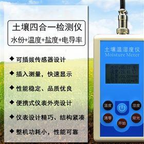 TR-6D四合一土壤温湿度计