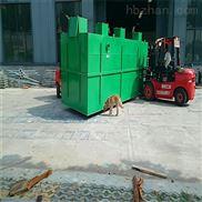 貴陽市地埋式汙水處理裝置