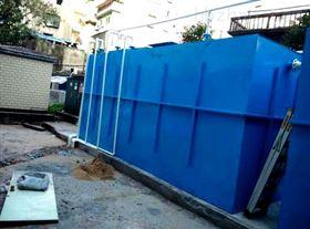 RCYTH-0.5长治市地埋式乡镇生活污水处理设备处理达标