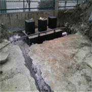 WSZ-A-F-5生活地埋式污水处理设备