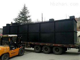 RCYTH-0.5武威市地埋式洗涤废水处理系统供应商