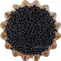 亮黑色微晶离子石