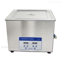 苏锡常非标定做微型台式单槽超声波清洗机