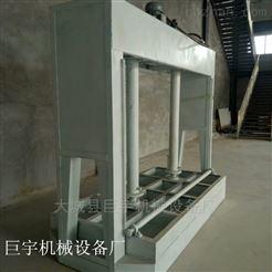 复合型保温装饰一体板压力机价格