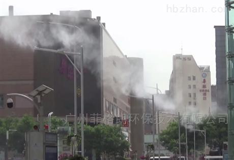 智慧城市路灯杆喷雾降尘系统