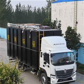 wsz工业生活医院地埋式污水处理设备  达标排放