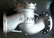 H41W不鏽鋼升降式止回閥
