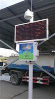 环保认证智能AQI空气站