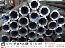07Cr19Ni11Ti高压锅炉管 天津普尔曼公司长期供应07Cr19Ni11Ti无缝钢管