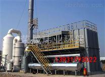 催化燃烧设备 喷漆尾气处理机器
