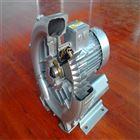 污水曝气单叶轮高压风机
