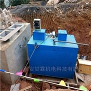 西安含重金属废水处理设备价格