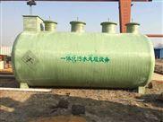 西安一体化印染污水处理工艺