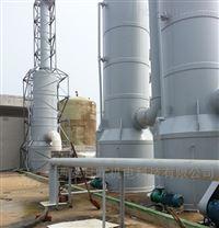 西安有机废气处理设备安装