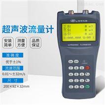 湛儀液體測量DTLS係列超聲波流量計