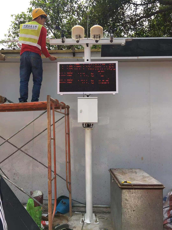 哈尔滨施工现场环境PM2.5检测设备