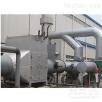 800℃回转窑烟气余热回收系统