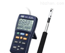 風速計TES-1340