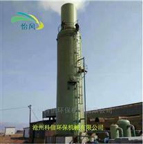 怡风工业烟气脱硫塔 锅炉二氧化硫处理设备