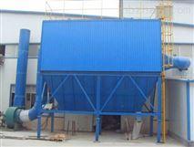 PPC型气箱式脉冲袋式除尘器