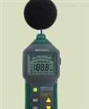 MS6701數字式聲級計