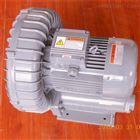 RB-055清洗设备配套环形鼓风机