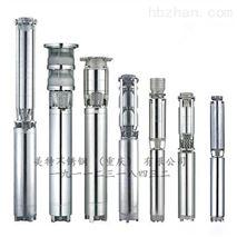 重庆全不锈钢深井潜水泵,水泵厂家