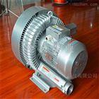 工业16.5KW双叶轮旋涡气泵