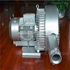 双叶轮5.5KW旋涡气泵