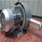 RB-72S-3 4.3KW污水曝气高压风机