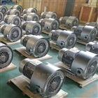 4kw曝气双叶轮旋涡气泵