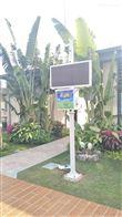 高污染园区颗粒物监测设备带显示屏