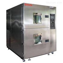 東莞冷熱衝擊試驗箱(吊籃式)生產廠家