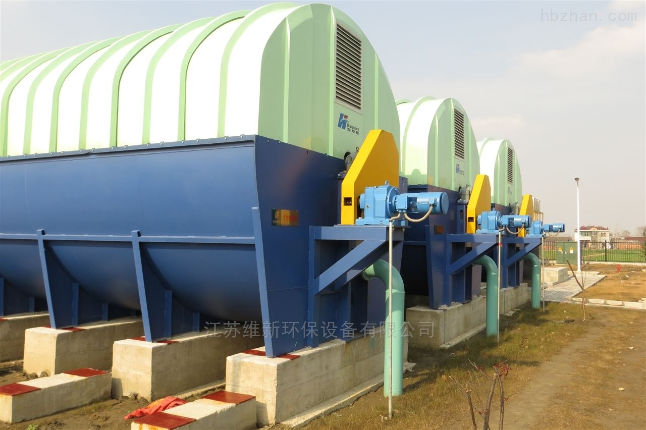 生物转盘污水处理装置