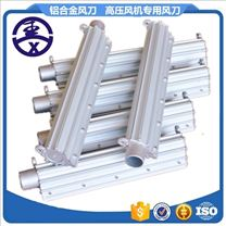标准型铝合金风刀