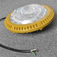 BZD180-111LED圆形防爆吸顶灯