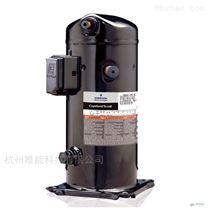 谷轮ZR系列制冷压缩机