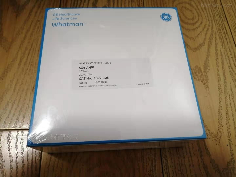 GE Whatman934-AH玻璃纤维滤纸105mm