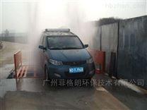 湖南长沙车辆洗消中心烘干厂家
