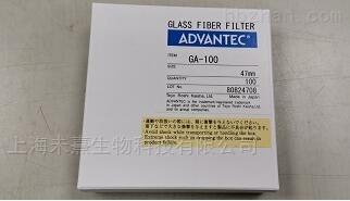 日本东洋 GA-100玻璃纤维滤纸