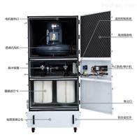 MCJC-7500供应工业低噪音金属粉尘除尘器