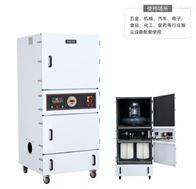 MCJC-1500全风滤筒式集尘器1.5KW
