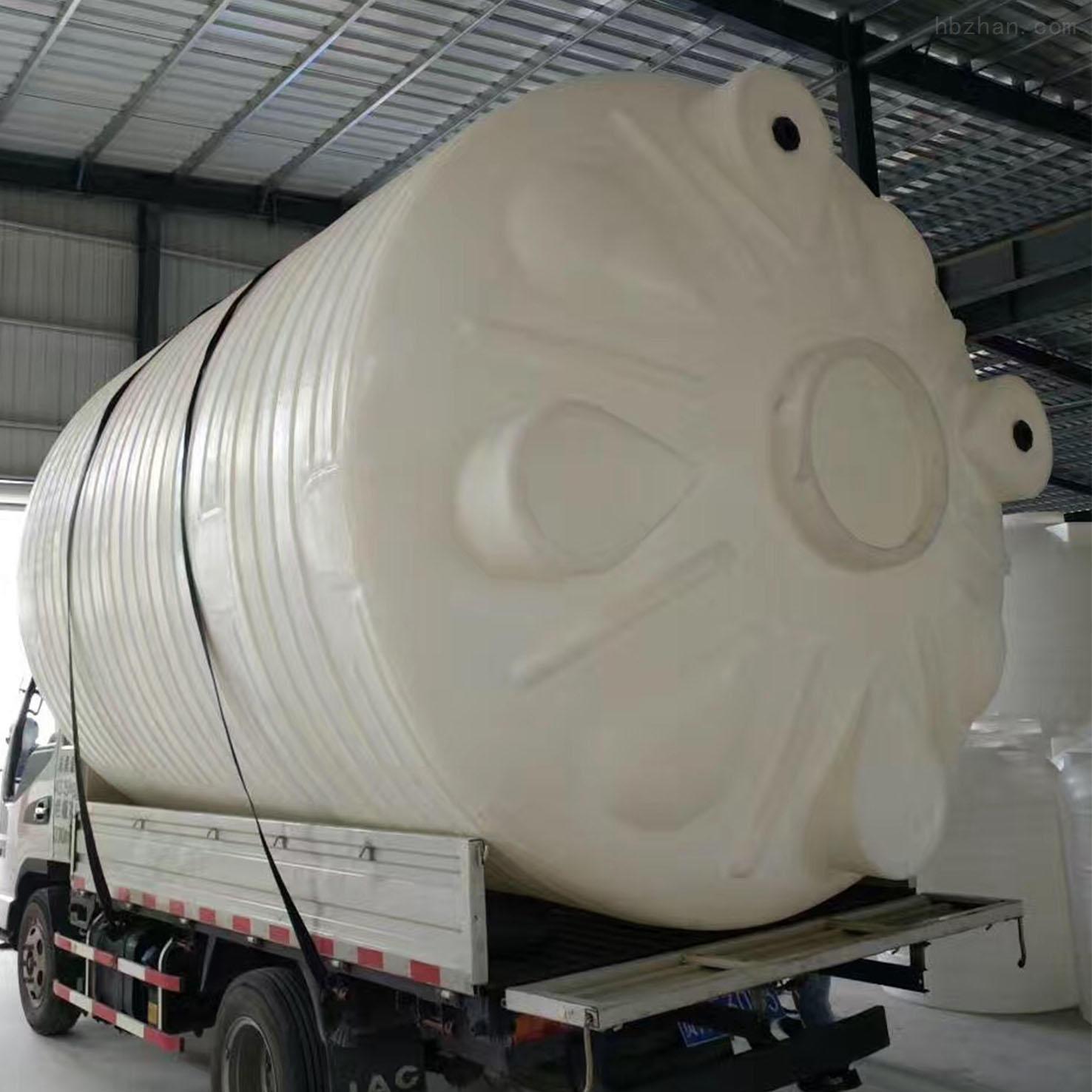 20立方塑料储水箱 外加剂储罐