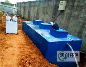 RCYTH-0.5三亚市新建医院废水处理设备-润创环保