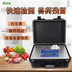 FT-SYJC肉类食品检测仪