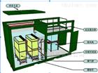 一体化智能污水处理设备