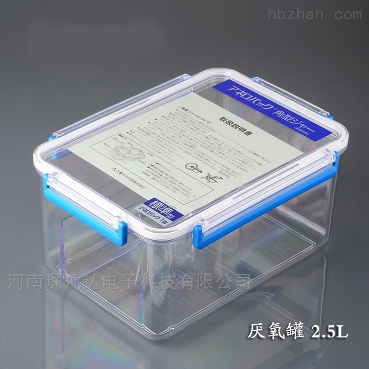 CO2微需氧厌氧密封培养罐2.5L