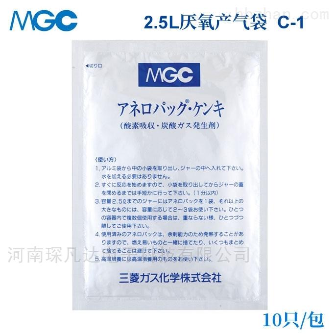 CO2二氧化碳厌氧培养产气袋2.5L